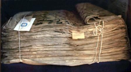 Tashkent, This is one of the oldest Quran in the world about1400 years old , it was compiled in Medina during Othman time , the third caliph (ruler) of islam , and one of the companion of the prophet Muhammad .