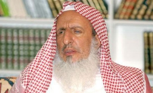 Sheikh Abdulaziz bin Abdullah Al al-Sheikh also called on governments and international bodies to criminalize insults against prophets. (Photo courtesy of Arab News)