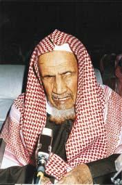 Shaykh AbdulAzeez bin Baz (may Allaah have mercy upon him)