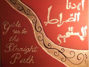 straight-path-islam