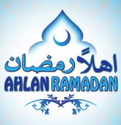 ahlan-ramadan
