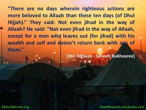 first-ten-days-of-dhul-hijjah1
