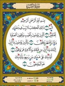 SurahAl-BaqarahAyat1-5